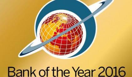The Banker определи Банка на годината в България
