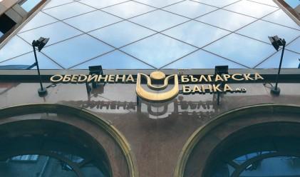 Двама кандидати за Обединена Българска Банка