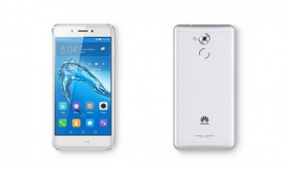 Huawei представи смартфона Enjoy 6s
