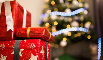 Как да опаковате подаръците за секунди