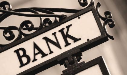 Една банка по-малко
