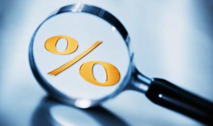 Отново дефлация отчита НСИ
