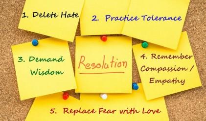 Три съществени новогодишни обещания