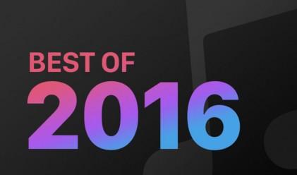 Apple обяви най-добрите приложения за филми, игри и музика