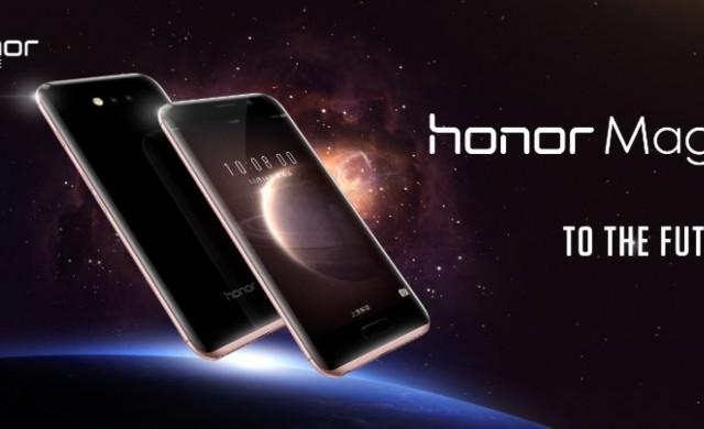 Представиха официално Honor Magic
