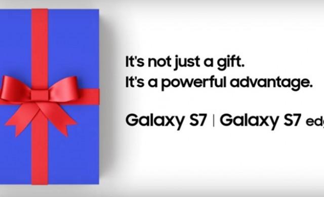 Samsung с подаръци за собствениците на...