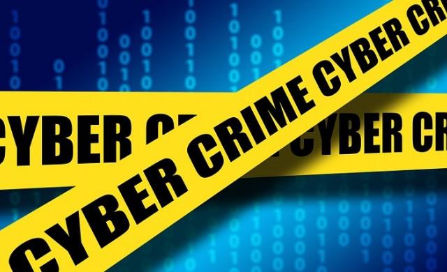 ОССЕ - жертва на мащабна кибератака
