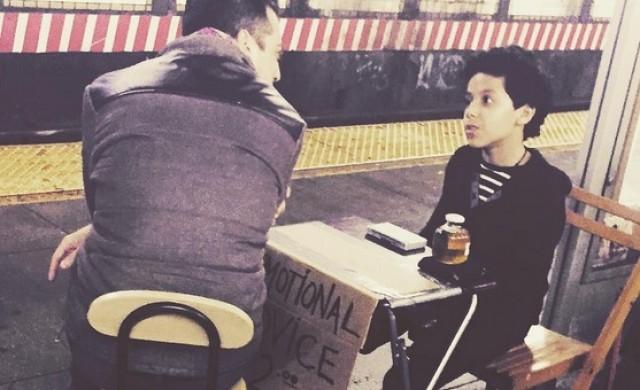 Защо нюйоркчани ходят на психолог при... 11-годишно момче?