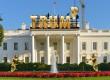 Ще покрие ли Доналд Тръмп Белия дом със злато?