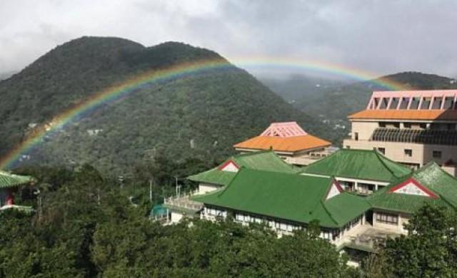 9-часова дъга в Тайван чупи рекорди