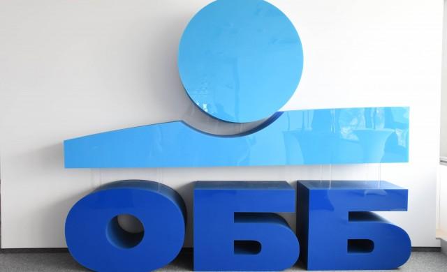 Одобриха вливането на СИБАНК ЕАД в ОББ