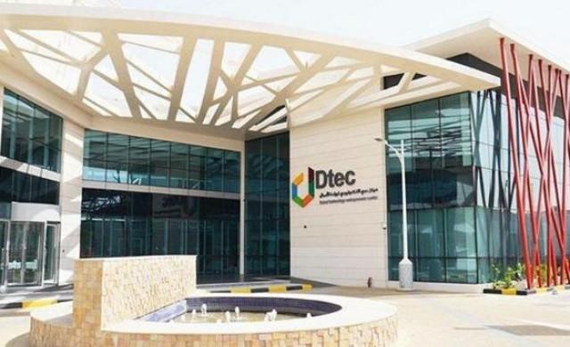 Дубайският силициев оазис - технологичното бижу на Близкия изток