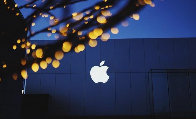 Какво предупредиха за Apple на този ден през 1980 г.?