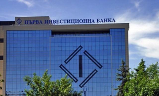 Fibank проведе Общо събрание на акционерите
