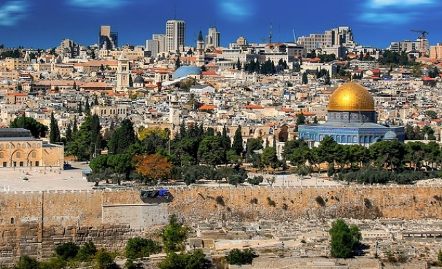 Израел подаде известието си за напускане на ЮНЕСКО