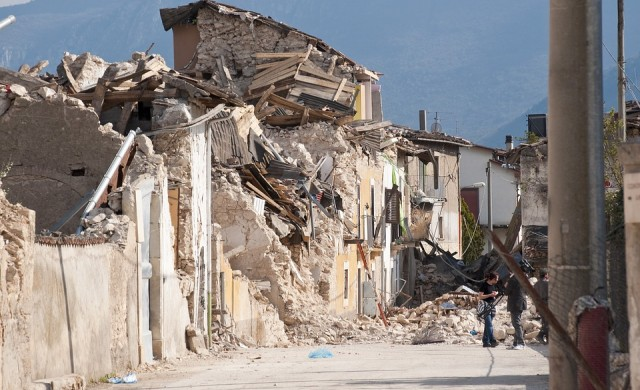 Силно земетресение разтърси Гърция