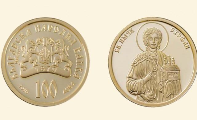 БНБ пуска в обращение златна монета от 100 лв.