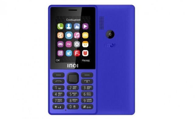 Руснаците пуснаха смартфон с 4 SIM карти