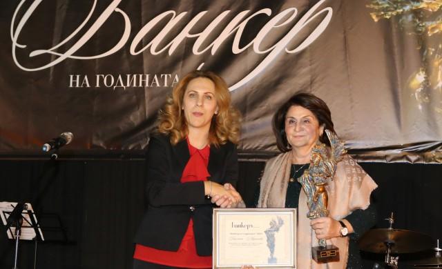 Виолина Маринова получи признанието