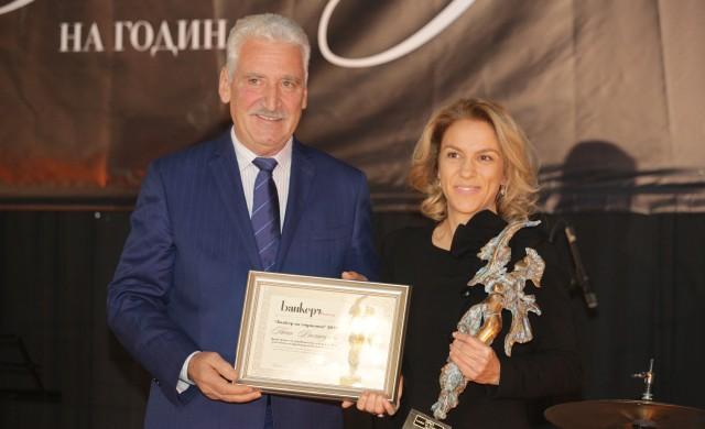 Петя Димитрова с награда за завоювано доверие на акционерите