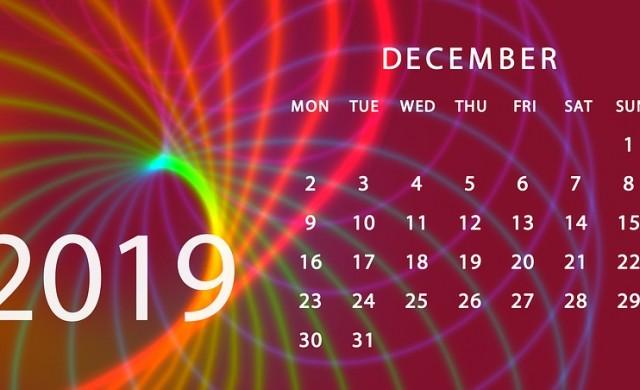 Студентите празнуват 8 декември