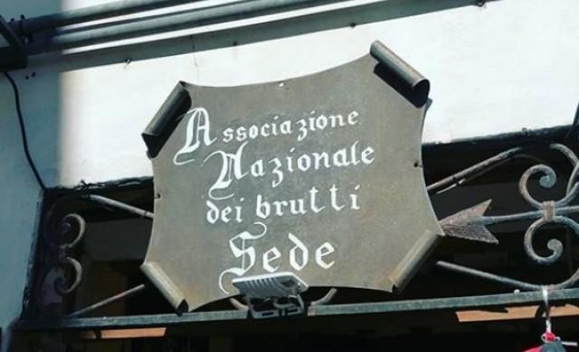 Италианското градче, което почита грозотата
