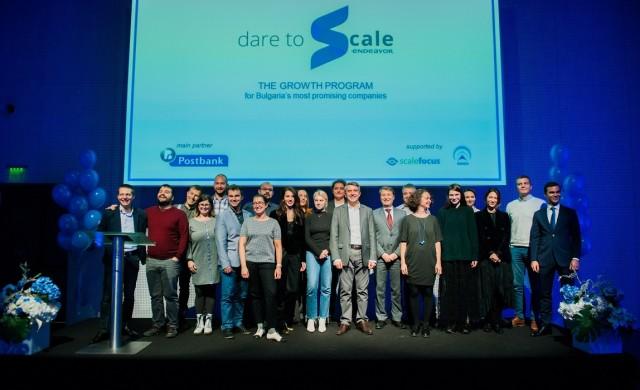 Dare to Scale на Endeavor ще прерасне в устойчива платформа