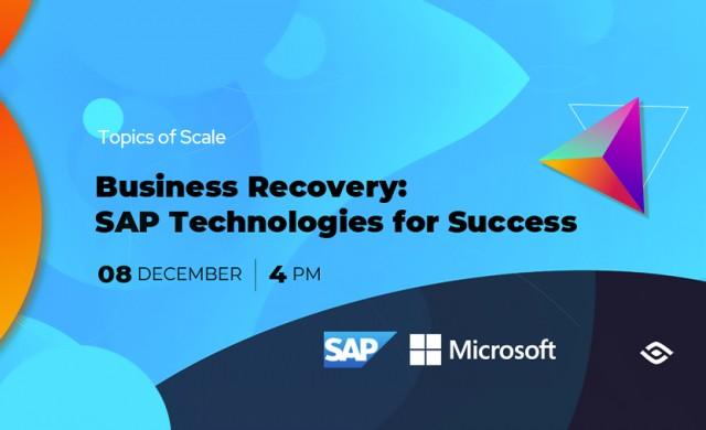 Безплатен уебинар: SAP и Microsoft решения за успех